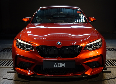 [SOLD] 2019 BMW M2 COMPETITION